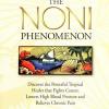 Нейл Соломон «Феномен Нони»
