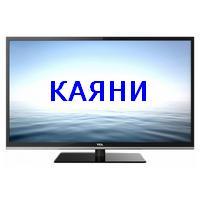 Первое впечатление Татьяны Котляровой о компании Каяни (Kyani)